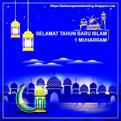 Kumpulan Kata Kata Motivasi Tentang Ucapan Selamat Tahun Baru 1 Muharram Tarikh Islam Kata Ucapan Selamat Terbaru