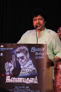 Inayathalam Tamil Movie Audio Launch Stills  0039.jpg