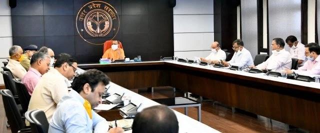निराश्रितों का सहारा यूपी सरकार है -मुख्यमंत्री योगी    निराश्रितों का सहारा यूपी सरकार है -मुख्यमंत्री योगी  The-support-of-the-destitute-is-the-UP-government-CM-Yogi