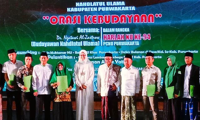 harlah-nu-nahdlatul-ulama-purwakarta-94-2020