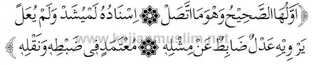 Hadits Talqin didalam kitab baikuniah