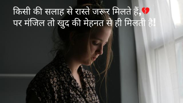 Sad Love WhatsApp Status Video