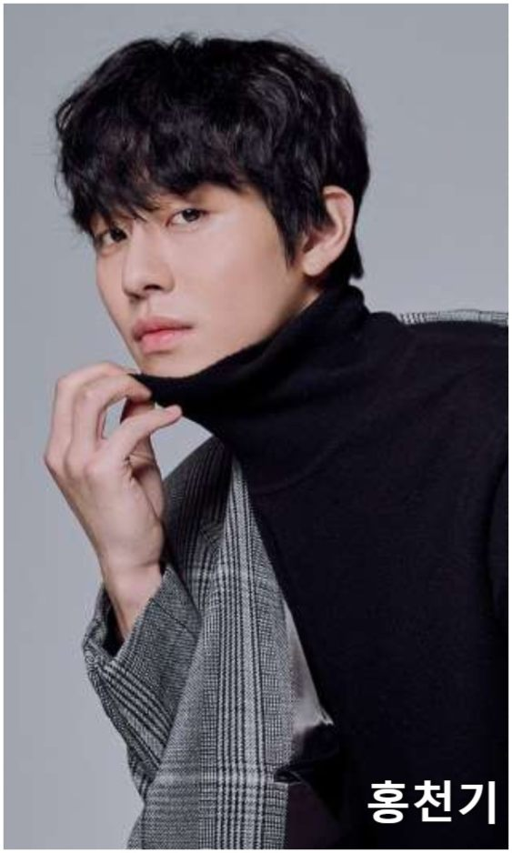 Hong Chun Gi (Drama 2020)