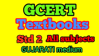 Std 2 All Subject GCERT textbooks download 2020