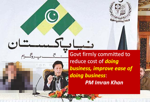 Govt firmly committed to reduce cost of doing business, improve ease of doing business: PM