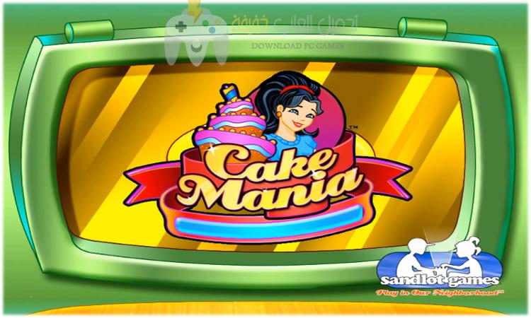 تحميل لعبة محل بيع التورتة Cake mania للكمبيوتر من ميديا فاير