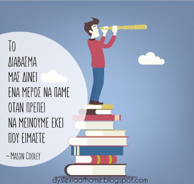 διάβασμα, βιβλίο, μέρος, κυάλια, δυσλεξία