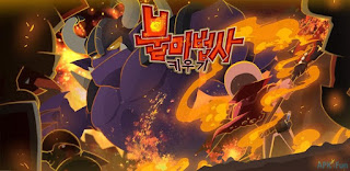 FireMagician RPG 불마법사 키우기_fitmods.com