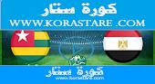 مشاهدة مباراة مصر وتوجو بث مباشر رابط يلا شوت كورة لايف ستار اون لاين17-11-2020 في تصفيات كأس أمم أفريقيا