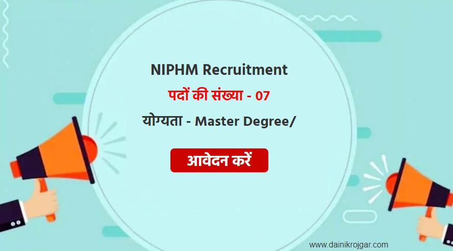 NIPHM Recruitment 2021 - Senior Consultant, Senior Research Fellow & Other Post