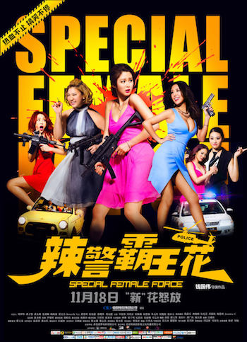 Special Female Force 2016 Dual Audio Hindi Full Movie Download