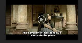 রাজকাহিনী ফুল মুভি (২০১৫) | Rajkahini Full Movie Download & Watch Online | Thenewevents