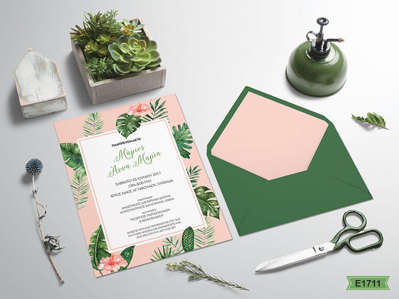 Tropical wedding invitations E1711