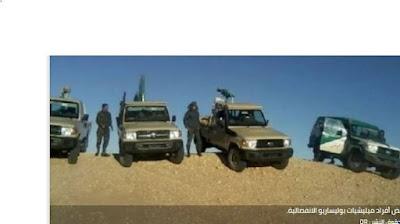 """منظمة إرهابية باسبانيا ستشرف على تكوين """"شرطة"""" عصابات البوليساريو الإرهابية"""