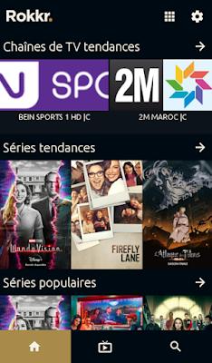 تطبيق Rokkr TV لمشاهدة افلام نتفلكس وقنوات Bein Sports مجاناً