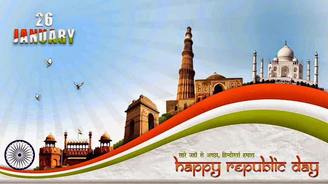 Happy Republic Day Gif Images