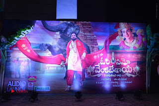Om Namo Venkatesaya Telugu Movie Audio Launch Event Stills  0148.JPG