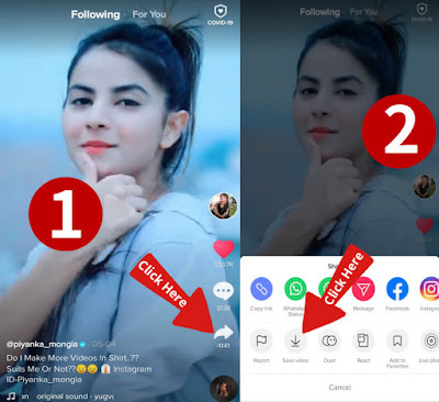 Steps to save tiktok video in phone gallery in hindi