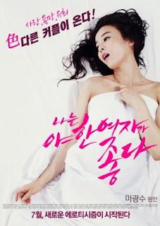 I Like Sexy Women (2014) 720p