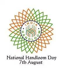 National Handloom Day(राष्ट्रीय हथकरघा दिवस)2021: 07 August