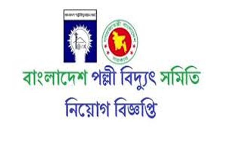 Sylhet pbs Job Circualr 2019