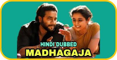 Madhagaja Hindi Dubbed Movie