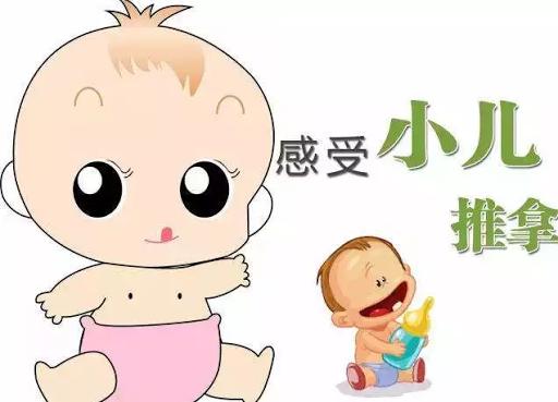 tuina enfant