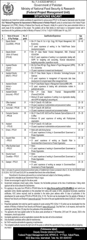 Ministry of National Food Security and Research Jobs Advertisement no.2