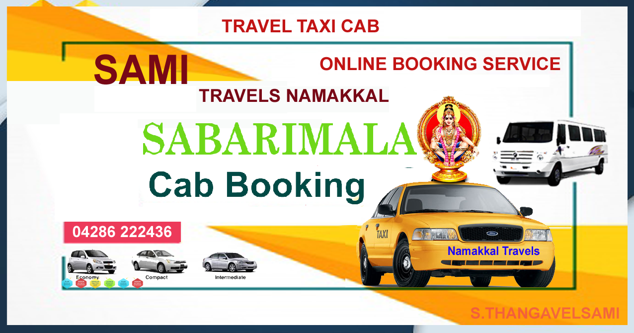 Contact Mail: sami@namakkaltaxi.com