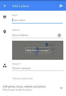 Google Map Add Place Form