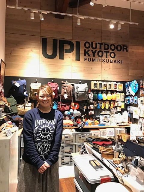 UPI OUTDOOR KYOTO