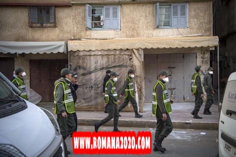أخبار المغرب: سكان حي الفرح بضواحي الرباط مهددون بقنبلة فيروس كورونا بالمغرب covid-19 corona virus كوفيد-19