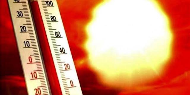 Καμίνι η Αργολίδα - Δείτε πόσο έφτασε η θερμοκρασία