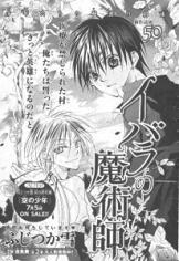 Ibara no Majutsushi Manga