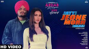 New Punjabi Song WhatsApp Status: Jatti jeone morh wargi