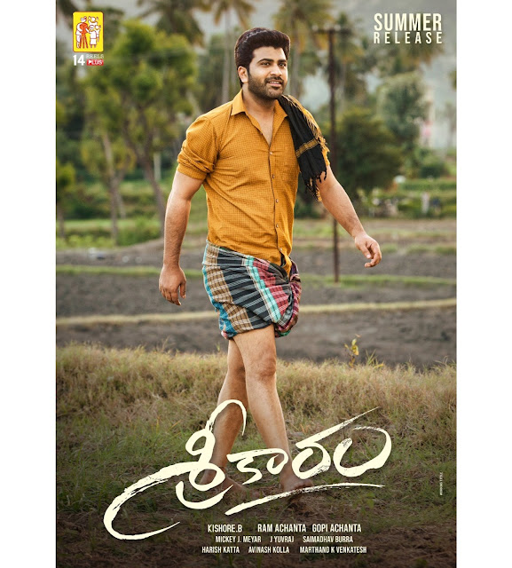 sharwanand-sreekaram-movie-lungi-poster