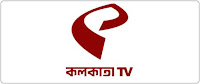 Watch Kolkata TV News Channel Live TV Online | ENewspaperForU.Com