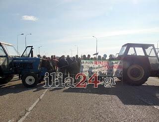 οι αγρότες της Ηλείας- Στους δρόμους ξανά, στις 17 Μαΐου !