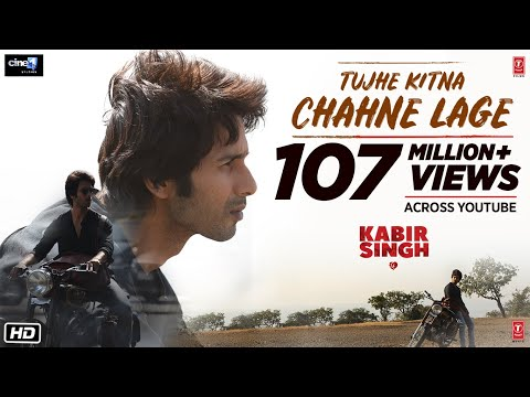 तुझे कितना Tujhe Kitna Chahne Lage Hum Lyrics in Hindi – Kabir Singh