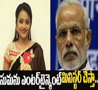 Fun : Anchor Suma Turns Hot Topic Between Narendra Modi and Obama