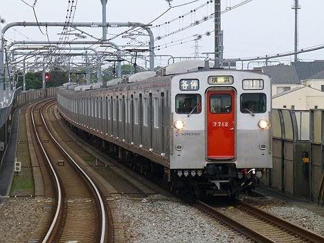 【運行終了!】7000系の各停 横浜行き
