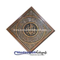 Kaligrafi Ayat Kursi Ukir Kayu Jati 80x80cm