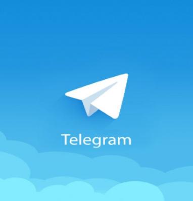 Telegram Android Nasıl Türkçe Yapılır (Dil Değiştirme) 2021