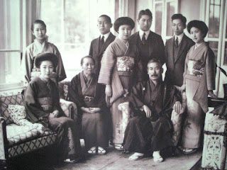 A Zaibatsu family portrait