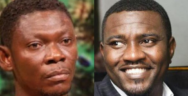 Agya Koo Is More Popular Than John Dumelo – Creative Arts Minister , Hon Catherine Ablema Afeku