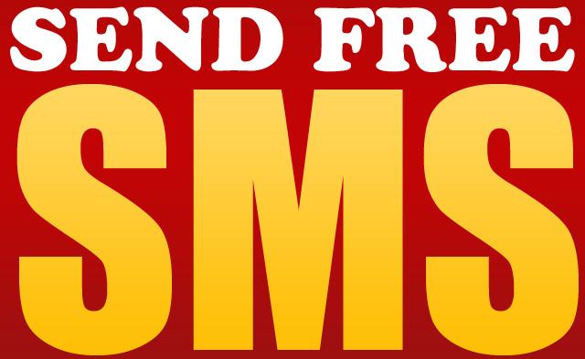 موقع ارسال رسائل SMS مجانية للموبايل بدون تسجيل 2015