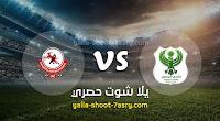 موعد مباراة المصري البورسعيدي وإينوجو رينجرز اليوم الاحد بتاريخ 08-12-2019 كأس الكونفيدرالية الأفريقية
