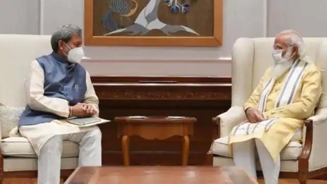 मुख्यमंत्री तीरथ सिंह रावत, प्रधानमंत्री नरेंद्र मोदी -UTTARAKHAND NEWS LIVE