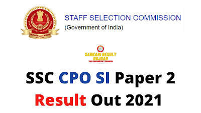 SSC CPO SI Paper 2 Result Out 2021