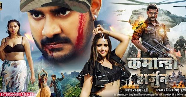 [Original Print] Commando Arjun Bhojpuri Movie Download
